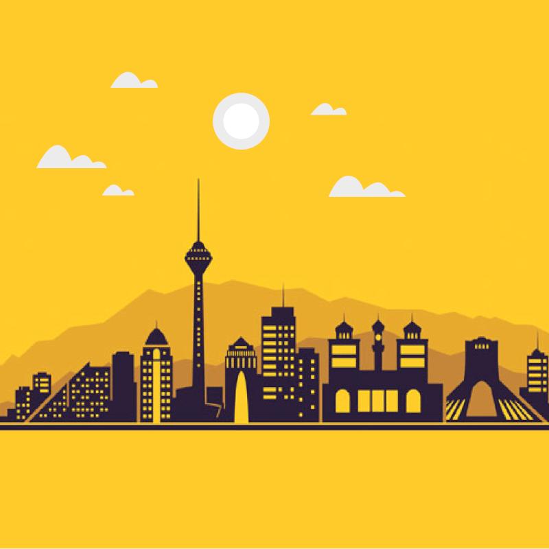 پروژه های تهران