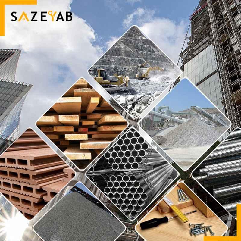 مصالح مهم و کاربردی در صنعت ساختمان