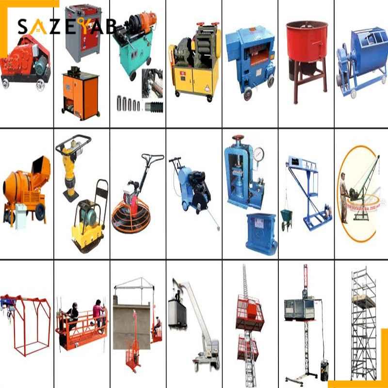ابزار و وسایل موردنیاز برای ساختوساز