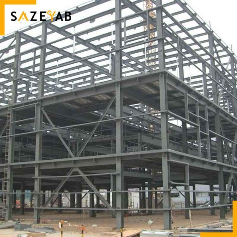 سازه فلزی 2