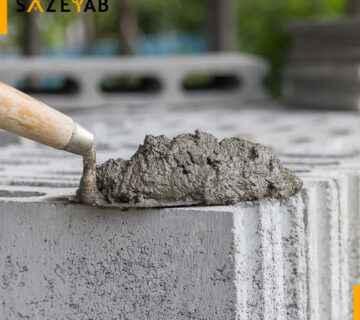 سیمان و کاربردهای آن در ساختمان