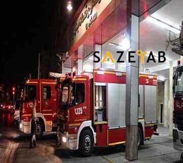 سازمان آتش نشانی برای ایمن سازی ساختمان های تهران اعلام آمادگی کرد!